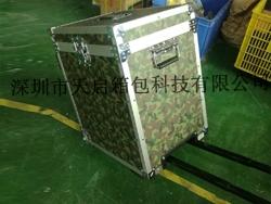 拉杆军绿色铝箱