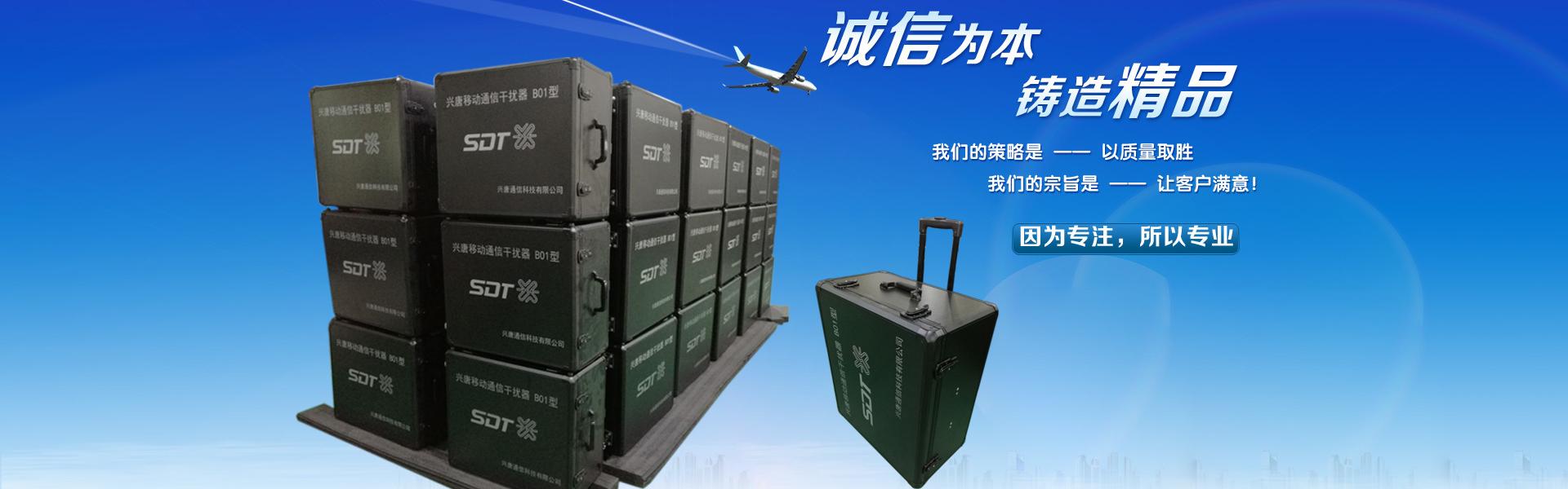 军用航空箱
