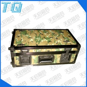 Troops aluminum toolbox